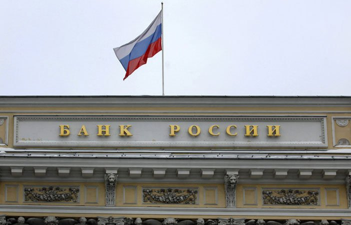 The Russian central bank reveals a huge network of money laundering with the complicity of European banks