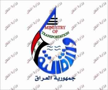 Ministry of Transport announces the sinking of an Iraqi ship in the territorial waters