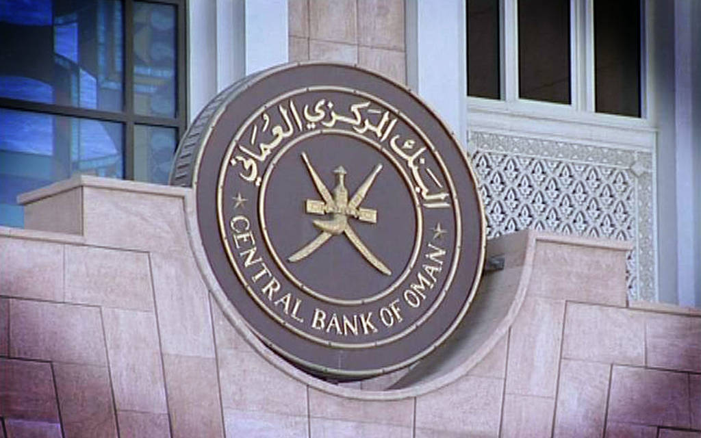 The Central Bank of Oman issues treasury bills worth 33 million riyals