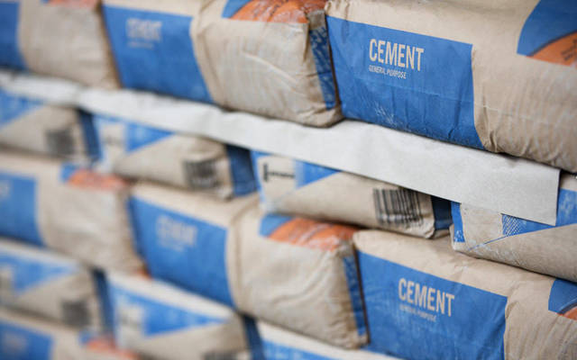 """Qatar National Cement"" stops two factories due to low demand"