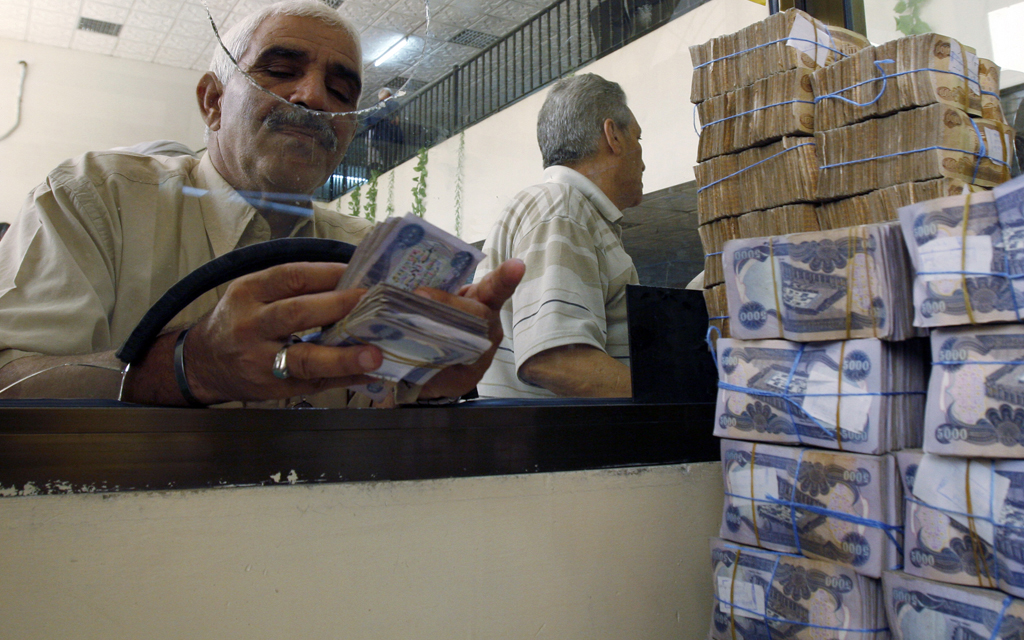 Central Bank of Iraq sales of foreign currency rising 1.9 million dollars